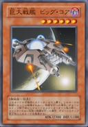 BESBigCore-JP-Anime-GX