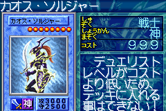 File:BlackLusterSoldier-GB8-JP-VG.png