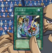 DimensionFusion-JP-Anime-GX