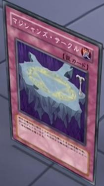 File:MagiciansCircle-JP-Anime-DM.png