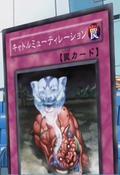 BeastSoulSwap-JP-Anime-GX