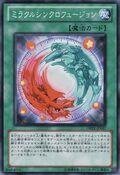 MiracleSynchroFusion-DREV-JP-C