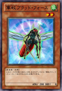 MosquitoForce-JP-Anime-ZX