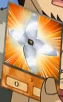File:ReflectorBit-EN-Anime-GX.png