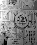 ShogiLance-JP-Manga-ZX-NC