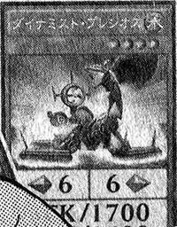 DinomistPlesios-JP-Manga-DY