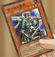 MaraudingCaptain-JP-Anime-5D