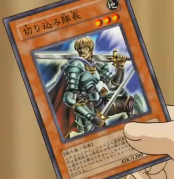 File:MaraudingCaptain-JP-Anime-5D.png