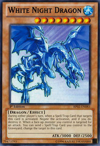 File:WhiteNightDragon-BP02-EN-R-1E.png
