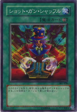 File:CardShuffle-301-JP-C.png
