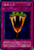SnakeFang-MR-JP-C