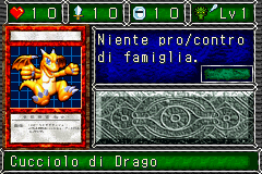File:BabyDragon-DDM-IT-VG.png
