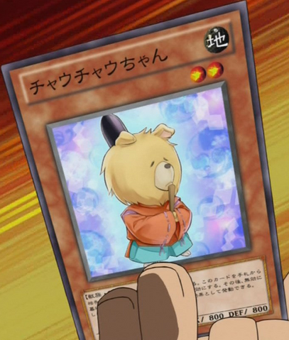 File:ChowChowChan-JP-Anime-ZX.png
