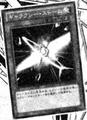 GalaxyStorm-JP-Manga-DZ.png