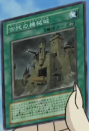 File:AncientGearCastle-JP-Anime-GX.png