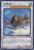 Cloudcastle-PR04-JP-C