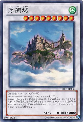 File:Cloudcastle-PR04-JP-C.png