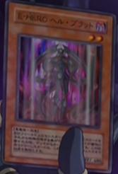 EvilHEROInfernalProdigy-JP-Anime-GX
