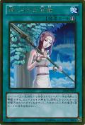 ForbiddenLance-GS06-JP-GUR