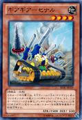 Geargiarsenal-REDU-JP-C