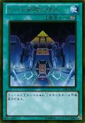 LevelLimitAreaB-GS05-JP-GUR