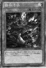 File:MindPollutant-JP-Manga-DZ.png