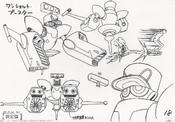 TurboBooster-JP-Anime-5D-ConceptArt