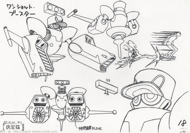 File:TurboBooster-JP-Anime-5D-ConceptArt.png