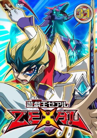 File:ZEXAL DVD 31.jpg