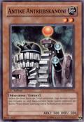 AncientGearCannon-SD10-DE-C-1E