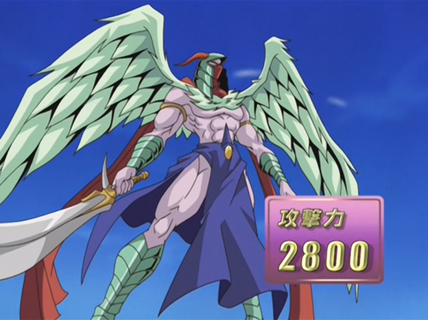 File:ArchlordZerato-JP-Anime-GX-NC.png