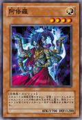 AsuraPriest-JP-Anime-5D
