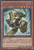 GenexAllyCrusher-DTC3-JP-DNPR-DT
