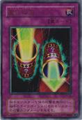 MagicCylinder-P4-JP-UR