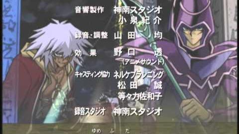 Yu-Gi-Oh! Japanese End Credits Season 5 - EYE'S by Yuichi Ikusawa