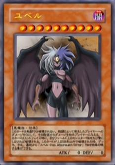 File:Yubel-JP-Anime-GX.png