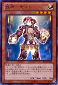 BujinYamato-JOTL-JP-SR