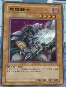File:ChthonianSoldier-JP-Anime-GX.png