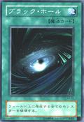 DarkHole-KA-JP-C
