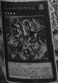 EvilswarmOuroboros-JP-Manga-DZ.png