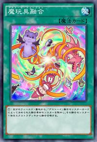 FrightfurFusion-JP-Anime-AV-2