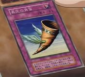 HornofHeaven-JP-Anime-DM