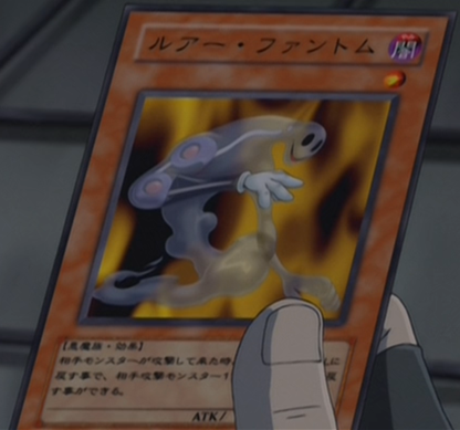 File:LurePhantom-JP-Anime-GX.png