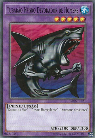 File:ManeatingBlackShark-AP06-PT-SP-UE.png