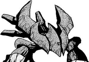 File:TuLong-DC-EN-Manga-NC.jpg