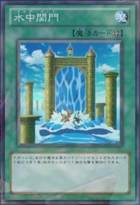 AquaGate-JP-Anime-ZX
