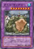 D3SFrog-JP-Anime-GX