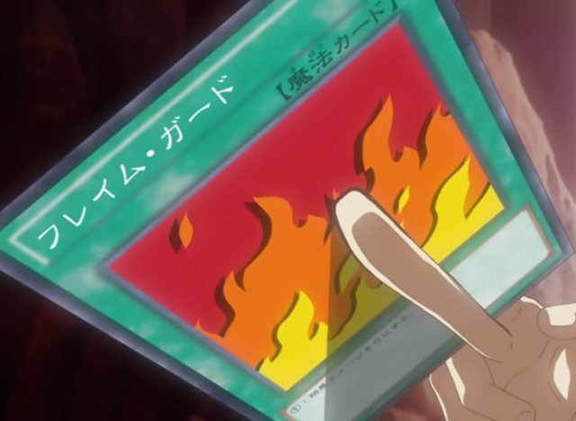 File:FlameGuard-JP-Anime-AV.png