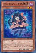 GhostrickNekomusume-LVAL-JP-C