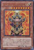 MasterHyperion-SD20-JP-UR